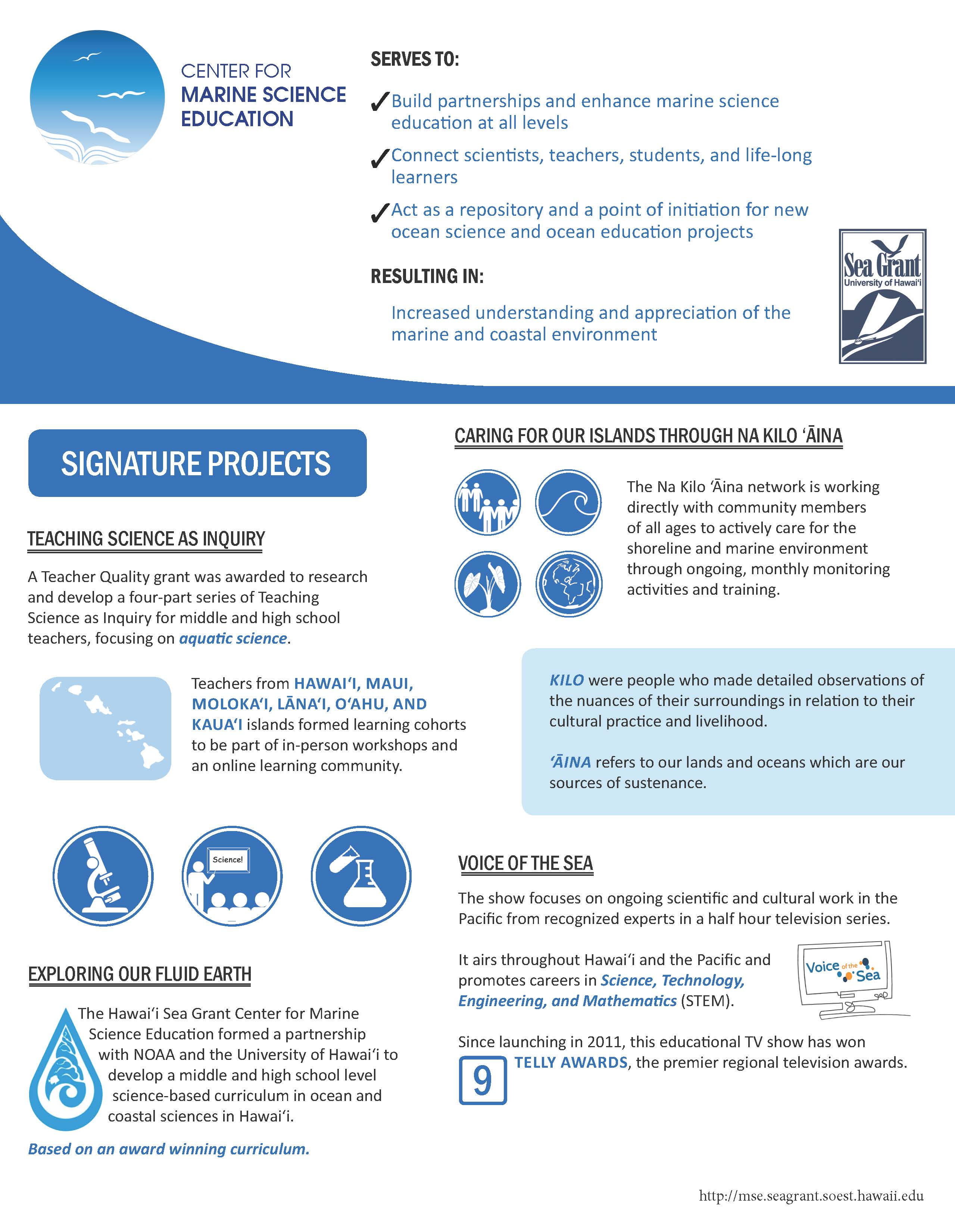 Center for Marine Science Education Infographic