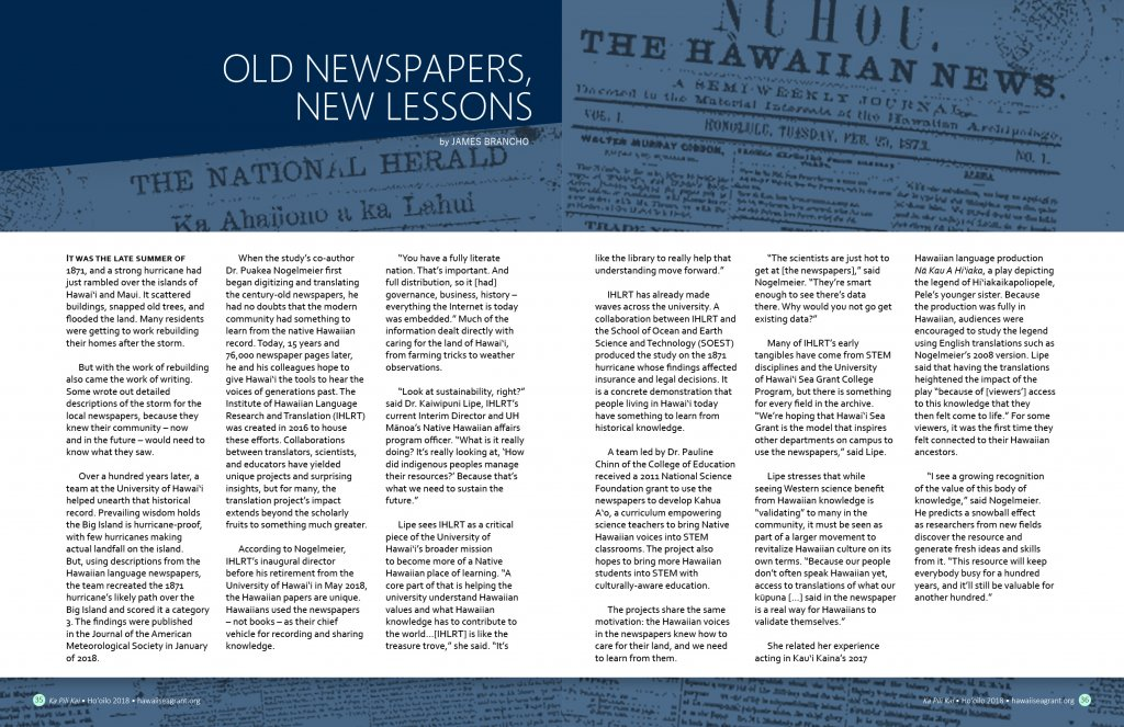Old Newspapers, New Lessons – Hawaii Sea Grant