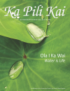 Cover of magazine. Close up of water droplets on Kalo