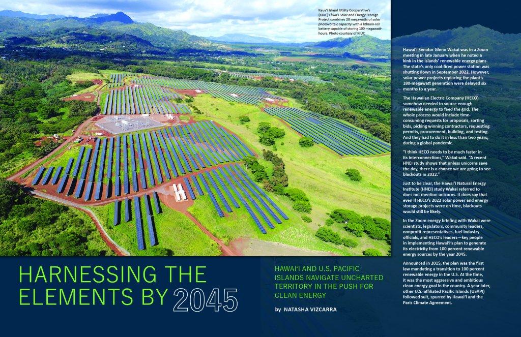 lead article spread with aerial image of the KIUC soalr farm.