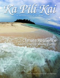 Cover of Ka Pili kai issue including image of a stormy sky above a small island and its coastine.